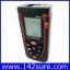 DMT018 เครื่องมือวัดระยะ เลเซอร์วัดระยะดิจิตอล Laser Distance Meter (LDM-50) 50เมตร ยี่ห้อ OEM รุ่น LDM-50 thumbnail 1