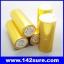PTH001 จำนวน10ม้วน กระดาษความร้อน กระดาษเครื่องพิมพ์ใบเสร็จ กระดาษเทอร์มอล Thermal Papar กระดาษใบเสร็จ ขนาด2″ 57 mm. เส้นผ่านศูนย์กลาง 50 มม. ยาว 15 เมตร thumbnail 2