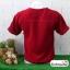 เสื้อแฟชั่น ผ้าฮานาโกะ สีแดง คอวีพับแขนเก๋ๆ สินค้าคุณภาพ ราคาไม่แพง thumbnail 4