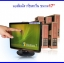 MTS004: จอภาพสัมผัส หน้าจอทัชสกรีน ขนาด17นิ้ว(Monitor Touch Screen LCD) Monitor Touch Screen Display POS LCD17″ ยี่ห้อ Anex รุ่น MTS-17 thumbnail 1