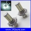 LFC029 หลอดไฟตัดหมอก สปอร์ตไลท์ 1คู่ H4 120 LED 3528 SMD Super White Fog Lamp Light DC 12V thumbnail 4