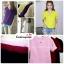 เสื้อแฟชั่น ผ้าฮานาโกะ สีชมพู คอวีพับแขนเก๋ๆ สินค้าคุณภาพ ราคาไม่แพง thumbnail 4