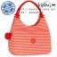 Kipling - Bagsational Chevron Red (Belgium) thumbnail 1