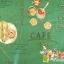 ผ้าคอตตอนญี่ปุ่น ลายอาหารสไตล์วินเทจ สีเขียว ของ Yuwa Life Collection เนื้อบาง thumbnail 1