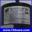 SOP041 ปั้มน้ำ โซล่าปั้มพลังงานแสงอาทิตย์ โซล่าปั้มดีซี 280ลิตรต่อชั่วโมง DC 6V-12V Mini Micro Brushless Submersible Motor Water Pump 280L/H JT-160 thumbnail 3
