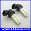LFC017 หลอดไฟตัดหมอก สปอร์ตไลท์ SMD Car led 9006 HB4 bulbs fog light 120Leds 12v white (1คู่) thumbnail 1