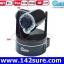 IPC005 กล้องIP CAMERA INDOOR WIRELESS WIFI ZOOM/PAN/TILT แบบไร้สาย หมุนกล้องแนวนอน300องศา แนวตั้งได้90องศา ยี่ห้อ OEM รุ่น NIP-09BGPWA2 thumbnail 1