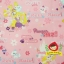 ผ้าคอตตอนลินิน ญี่ปุ่นลาย Xan-X สีชมพูหวาน น่ารักมาก ผ้าเนื้อหนา นิ่ม ค่ะ thumbnail 1
