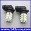 LFC026 หลอดไฟตัดหมอก สปอร์ตไลท์ 1คู่ 54LED 3528 SMD Auto Car Fog Light Lamp Bulb High Power thumbnail 1