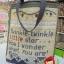 กระเป๋าผ้ามาซาโกะ สไตล์ คันทรี เป็นกระเป๋าสะพาย ควิลล์มือทั้งใบ ใส่ของได้เยอะ ขนาด กว้าง 36 ซม สูง 44 ซม thumbnail 2