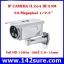 IPC008 กล้องIP CAMERA H.264 IR:50M 50.Megapixel 2.8 ~ 12 mm Full HD Real-time 1080p Day / Night W1014vG-B thumbnail 1