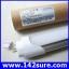 LTL001 หลอดผอม LED tube light 9w AC220v ใช้แทนหลอดฟลูออเรสเซนต์ 60cm ยี่ห้อ OEM รุ่น 18W 120CM 12V thumbnail 1