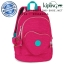Kipling Heart Kids Backpack - Flamboyant Pink C (Belgium) thumbnail 1