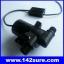 SOP021 ปั้มน้ำ โซล่าปั้ม พลังงานแสงอาทิตย์ โซล่าปั้มดีซี 2400ลิตรต่อชั่วโมง DC 24V Mini DC water pump (ปั้มน้ำเหมาะสำหรับทำน้ำพุ น้ำตก อื่นๆ) thumbnail 1