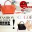 กระเป๋าแฟชั่น ดีไซน์สวยเรียบหรู สีส้ม คลาสสิค แบบยอดนิยม เหมาะกับทุกโอกาส สามารถถือและสะพายได้ทั้งสองแบบ ((โปรโมชั่นส่งฟรี)) thumbnail 5