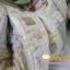 กระเป๋าแฮนด์เมด ผ้าญี่ปุ่น ต่อผ้าทั้งใบแล้ว สไตล์ หวาน ควิลล์มือ สายหนังแบบสะพายไหล่ มีช่องใส่ของด้านในอีก 3 ช่อง ปากกระเป๋าติดซิบ ขนาด 30x18 cm สายยาว 30 ซม thumbnail 2