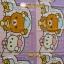ผ้าบล็อค ลาย รีแลคคุมะ (หมีพักผ่อน) น่ารักมากค่ะ ขนาด 90 x 70 cm ทำปลอกหมอน,ผ้าม่าน น่ารักสุดๆ เนืิ้อผ้านิ่ม thumbnail 2