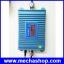 กล่องขยายสัญญาณโทรศัพท์มือถือ เครื่องขยายสัญญาณโทรศัพท์ มือถือ GSM Repeater 890-960 MHz แบบมี Display แสดงระดับสัญญาณสำหรับ AIS thumbnail 1