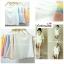 เสื้อแฟชั่นผ้าฮานาโกะ เนื้อผ้าคุณภาพดี สีนู้ด แขนยาว Colourful สีสันสดใส เนื้อผ้าอยู่ทรง ไม่ยับง่าย ใส่สบาย สินค้าคุณภาพ ราคาไม่แพง thumbnail 5