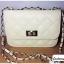 (หมดจ้า) กระเป๋าแฟชั่น สีขาว หนัง PU ลาย Chanel ชาเนล สายโซ่สะพายไหล่ ปรับความยาวได้ แบบยอดนิยม ((โปรโมชั่นส่งฟรี)) thumbnail 3