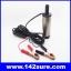 SOP045 ปั๊มดูดน้ำมันดีเซล โซล่าปั๊มพลังงานแสงอาทิตย์ โซล่าปั๊มดีซี 20 ลิตรต่อนาที DC12V 40W Diesel Pump Operation Instruction (ไม่ควรสูบน้ำมันเบนซิน) thumbnail 1