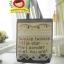 กระเป๋าผ้ามาซาโกะ สไตล์ คันทรี เป็นกระเป๋าสะพาย ควิลล์มือทั้งใบ ใส่ของได้เยอะ ขนาด กว้าง 36 ซม สูง 44 ซม thumbnail 1