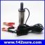 SOP045 ปั๊มดูดน้ำมันดีเซล โซล่าปั๊มพลังงานแสงอาทิตย์ โซล่าปั๊มดีซี 20 ลิตรต่อนาที DC12V 40W Diesel Pump Operation Instruction (ไม่ควรสูบน้ำมันเบนซิน) thumbnail 2