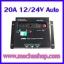 SCC008: โซล่าชาร์จเจอร์ โซล่าร์ชาร์ทเจอร์ มีฟังก์ชั่นตั้งเวลาการทำงานในตัว Solar Charger Controller PWM Charger 20A 12V/24V Auto thumbnail 1