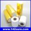 PTH001 จำนวน10ม้วน กระดาษความร้อน กระดาษเครื่องพิมพ์ใบเสร็จ กระดาษเทอร์มอล Thermal Papar กระดาษใบเสร็จ ขนาด2″ 57 mm. เส้นผ่านศูนย์กลาง 50 มม. ยาว 15 เมตร thumbnail 3
