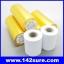 PTH001 จำนวน10ม้วน กระดาษความร้อน กระดาษเครื่องพิมพ์ใบเสร็จ กระดาษเทอร์มอล Thermal Papar กระดาษใบเสร็จ ขนาด2″ 57 mm. เส้นผ่านศูนย์กลาง 50 มม. ยาว 15 เมตร thumbnail 1