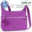 Kipling Alenya - Purple Dahlia (Belgium) thumbnail 1