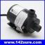 SOP041 ปั้มน้ำ โซล่าปั้มพลังงานแสงอาทิตย์ โซล่าปั้มดีซี 280ลิตรต่อชั่วโมง DC 6V-12V Mini Micro Brushless Submersible Motor Water Pump 280L/H JT-160 thumbnail 5