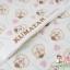 ผ้าคอตตอนญี่ปุ่น ลาย หมี Kumatan สีขาว เนื้อดีลายน่ารักมากค่ะ thumbnail 3