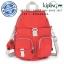 Kipling Firefly N Backpack - Coral Rose C (Belgium) thumbnail 1