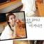 (หมดจ้า) ต่างหูเงินแฟชั่นเกาหลี ห่วงคล้องสามารถถอดได้ค่ะ thumbnail 5