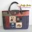 กระเป๋าผ้าสไตล์ คันทรี เป็นกระเป๋าถือ คล้องมือ ต่อผ้า ควิลล์มือทั้งใบ ขนาดกระทัดรัด ขนาด กว้าง 28 ซม สูง 21ซม ฐานกว้าง 6 ซม thumbnail 1