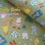 ผ้าฝ้ายอเมริกาลาย ของใช้เด็กทารก น่ารักน่าชังดีค่ะ สีเขียว ของ goo goo gear The Alexander Henry Fabrics thumbnail 1