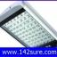 LST002 โคมไฟถนน Led Street Light EpiStar 70W (Chip from Taiwan) ยี่ห้อ EpiStar รุ่น 70W LED thumbnail 1