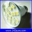 LDL001 หลอดไฟ LED SMD E27-18SMD 2.5W 220V with cover สีขาว (เทียบเท่าหลอดฮาโลเจน 25-30W) 40 000 ชั่วโมง ยี่ห้อ epiStar รุ่น JDRE 5050-18 thumbnail 1