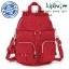 Kipling Firefly N Backpack - Vibrant Red (Belgium) thumbnail 1