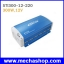 SIN015: อินเวอร์เตอร์ โซล่าเซลล์ ขนาด 300Watt Pure Sine Wave inverter STI300, 12V thumbnail 1