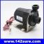 SOP015 โซล่าปั้ม พลังงานแสงอาทิตย์ โซล่าปั้มดีซี 600ลิตร/ชั่วโมง DC12V pump water cooler motors speed line No Brushless thumbnail 4
