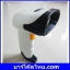 BAR006 บาร์โค้ด สแกนเนอร์ USB BARCODE SCANNER Long Scan XYL8806 thumbnail 1