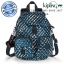 Kipling Firefly N Backpack - City Night (Belgium) thumbnail 1