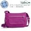Kipling Syro - Purple Dahlia (Belgium) thumbnail 1