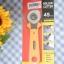 Rotary Cutter ขนาด 4.5 cm สำหรับตัดผ้าที่ต้องการความแม่นยำ ตัดผ้าได้ตรงกว่ากรรไกร thumbnail 1