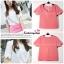 เสื้อแฟชั่นผ้าฮานาโกะ เสื้อทำงาน สีชมพู คอและแขนเป็นหยักๆ สวยหวาน สินค้าคุณภาพ ราคาไม่แพง thumbnail 2