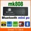 สุดเทพ !! Mini PC Android 4.2 Dual Core A9 Speed 1.6 GB Ram1GB/ROM8GB full HD 1080p Wifi Ready แค่เสียบพอร์ท HDMI ของ TV หรือ Projector ก็ทำ LCD ทีวี /Projector แปลงร่างเป็น สมาร์ททีวิ เล่นเกมส์ฟรี ดูละครย้อนหลัง Youtube ได้หมด thumbnail 1