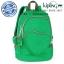 Kipling Heart Kids Backpack - Mojito Green (Belgium) thumbnail 1