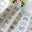 ผ้าคออตอนลินิน ญี่ปุ่น ลายแกนพันด้สยกระดาษ เนื้อหนา thumbnail 1